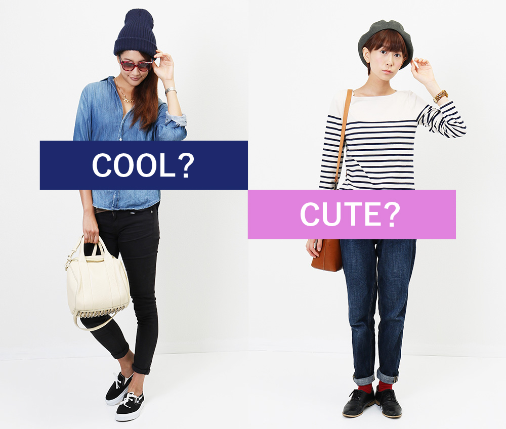 COOL or CUTE