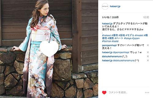 instagram-hataori