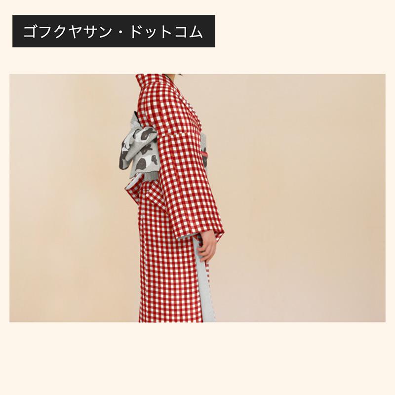 居内商店 ゴフクヤサン・ドットコム