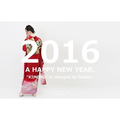 着物レンタルモールhataori 謹賀新年