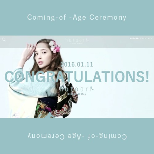 2016年成人式_congratulations