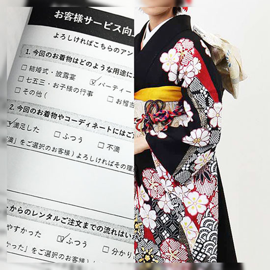 hataoriのお客様アンケート