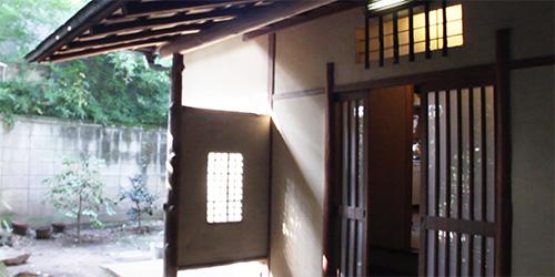 西蔵院のお茶室