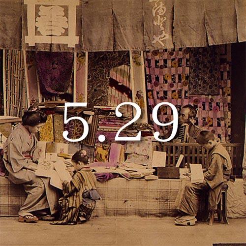 5.29=呉服の日