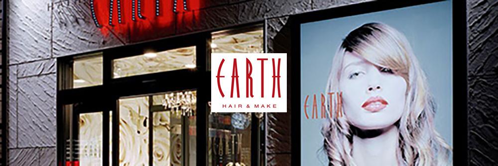 着付けができる美容室 hataori SALON NAVI - EARTH 麻生店
