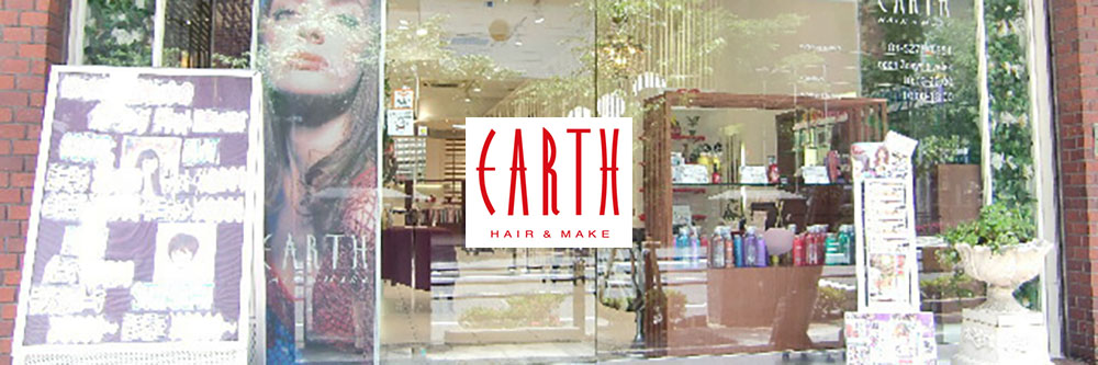 着付けができる美容室 hataori SALON NAVI - EARTH 市ヶ谷店