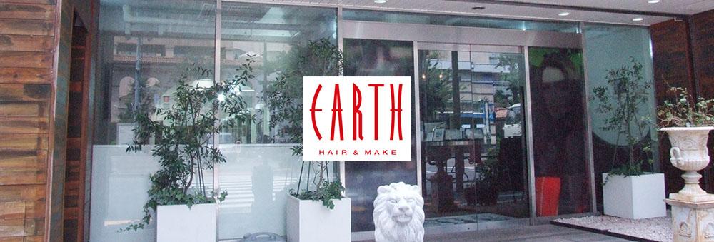 着付けができる美容室 hataori SALON NAVI - EARTH 大崎店
