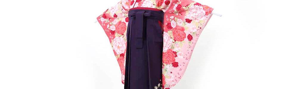 おすすめ卒業式袴(小学生用) レンタル | 濃淡ピンク地に桜と牡丹 刺繍入り濃紫袴