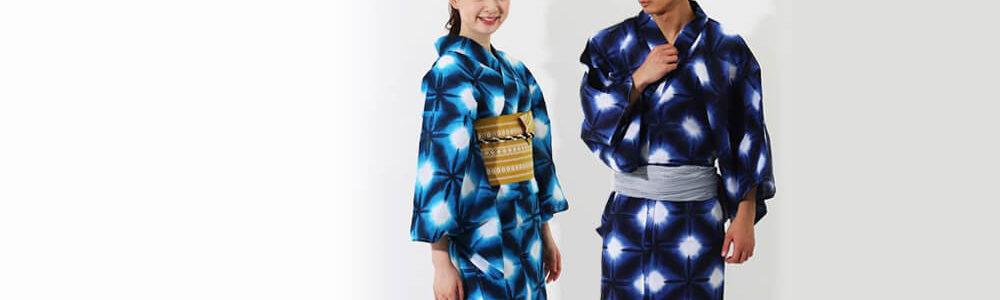 おすすめ浴衣レンタル |【WAYU-RAKU】紺色地に絞り調の模様 | 白地に紺色の雪華