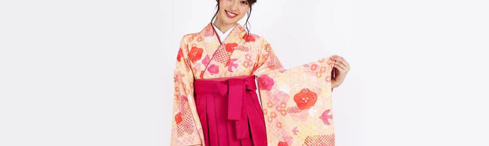 卒業式袴レンタル | 【HAO】愛でる和心 | グレー | ピンク | 黄色