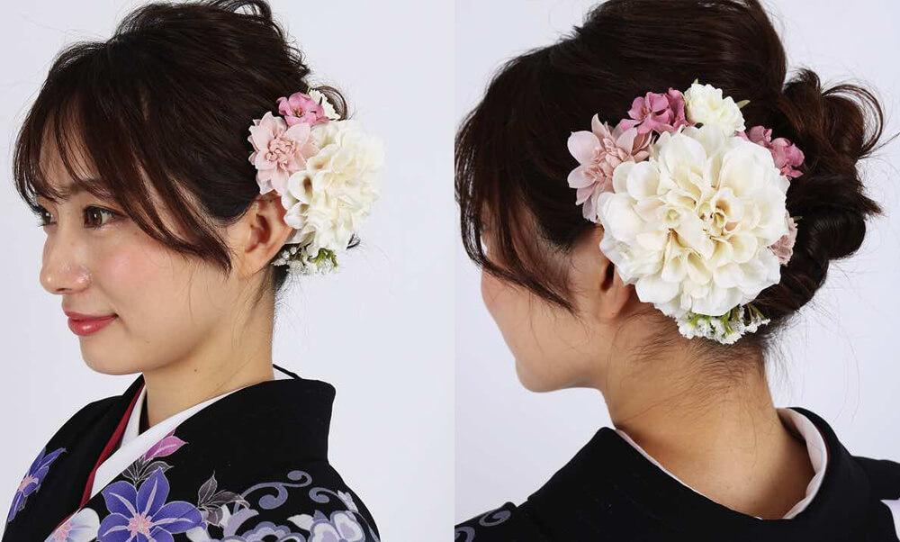 おすすめ髪飾りレンタル | HanaMaryの髪飾り | フェミクラシックダリアと小花