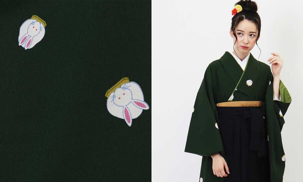 おすすめ卒業式袴レンタル | 緑青遊兎 遊び兎と緑色