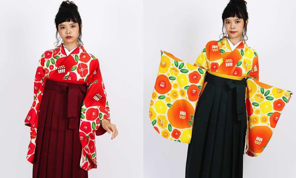 卒業式袴レンタル | 【HAO】椿の花束 赤 黄色_シミラールック