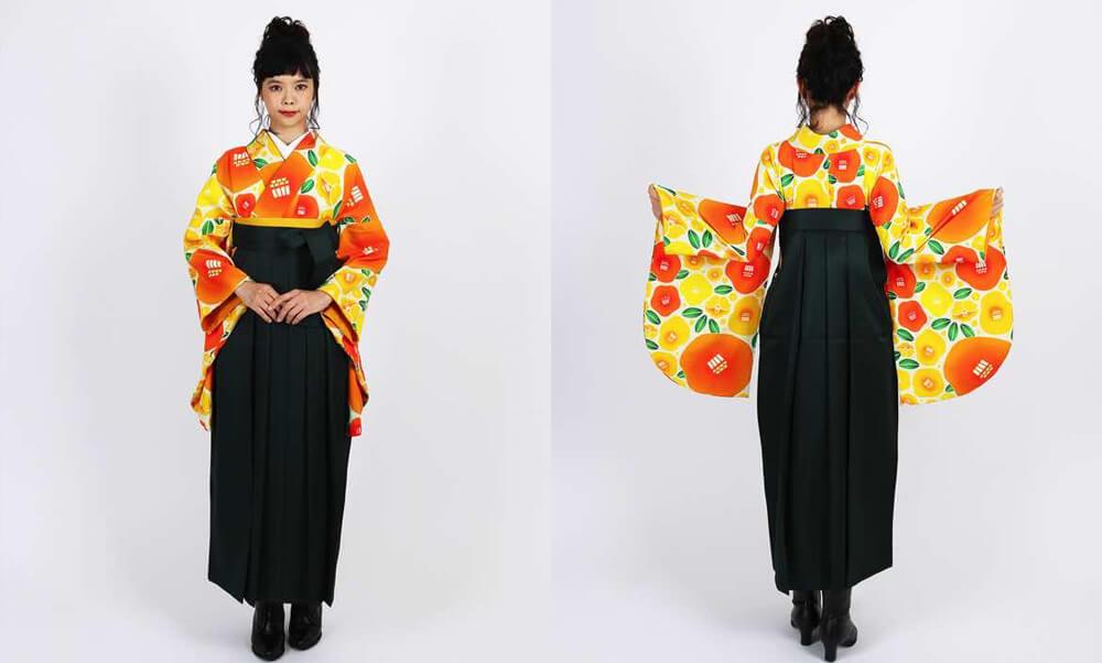 卒業式袴レンタル | 【HAO】椿の花束 赤 黄色_シミラールックや双子コーデ 黄色