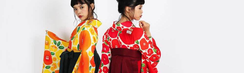 卒業式袴レンタル | 【HAO】椿の花束 赤 黄色