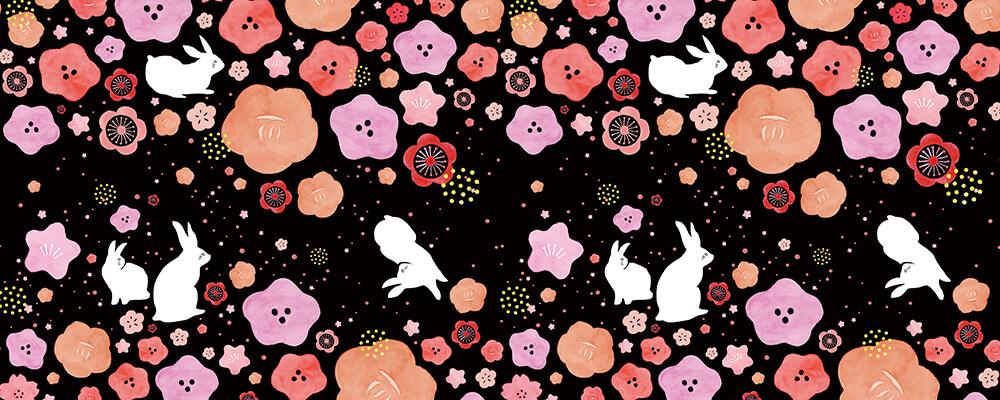 おすすめ卒業式袴レンタル | 【HAO】雪になった兎 ピンク 黒 うさぎの縁起