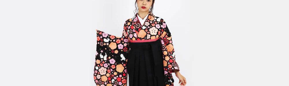 おすすめ卒業式袴レンタル | 【HAO】雪になった兎 ピンク 黒