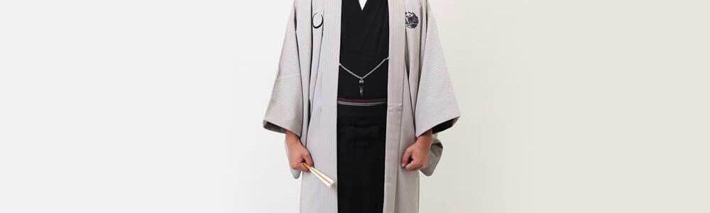 おすすめ男性用 羽織袴レンタル | ライトグレーの縞羽織 | 茶羽織に草紋様袴 | ライトブルーの羽織に仙台平