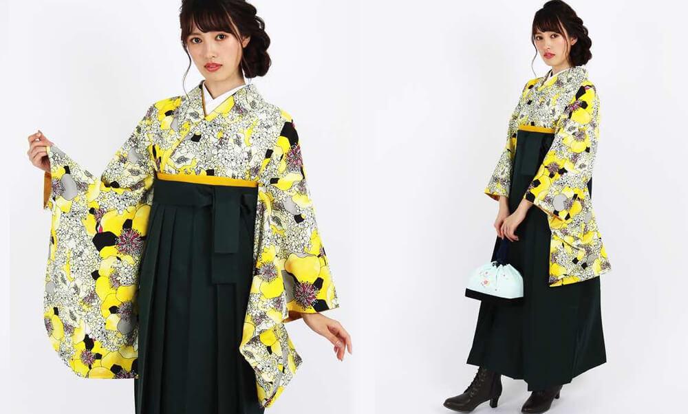 おすすめ卒業式袴レンタル | 【HAO】幸せの香り 黄色