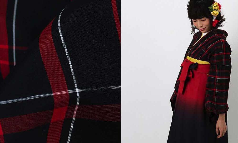 おすすめ卒業式袴(アンティーク)レンタル | 黒地に赤白チェック柄 赤黒暈し袴 レトロなチャック柄の卒業式袴スタイル