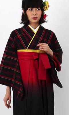 おすすめ卒業式袴(アンティーク)レンタル | 黒地に赤白チェック柄 赤黒暈し袴